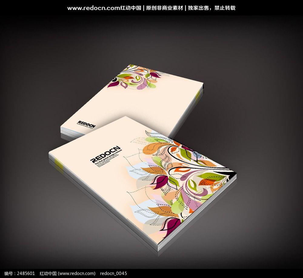 手绘花纹封面素材