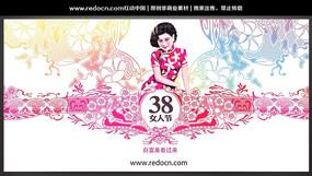 三八女人节背景素材 PSD