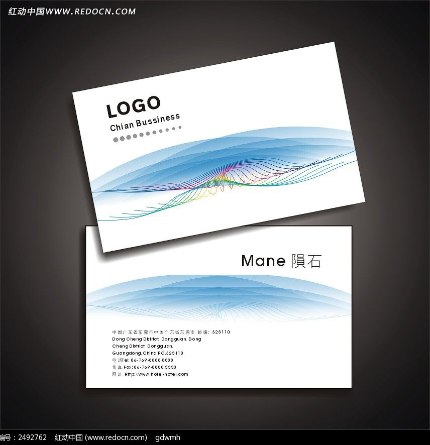 蓝色科技企业公司名片设计