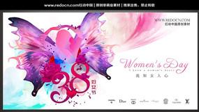美丽女人节商场促销背景素材 PSD