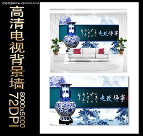 青花装饰画客厅背景墙墙纸