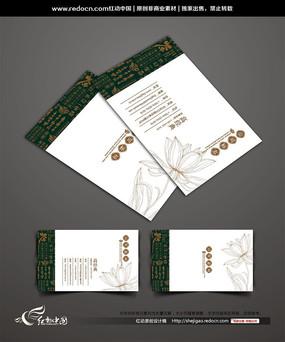 中式茶楼名片设计