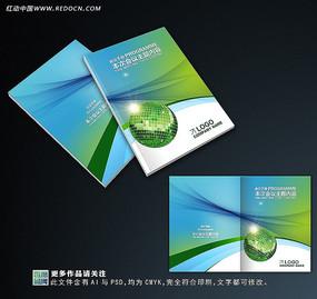 科技环保封面设计