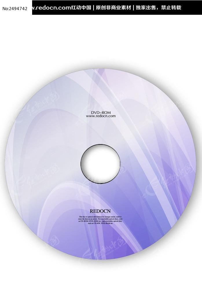 紫色淡雅光盘设计图片