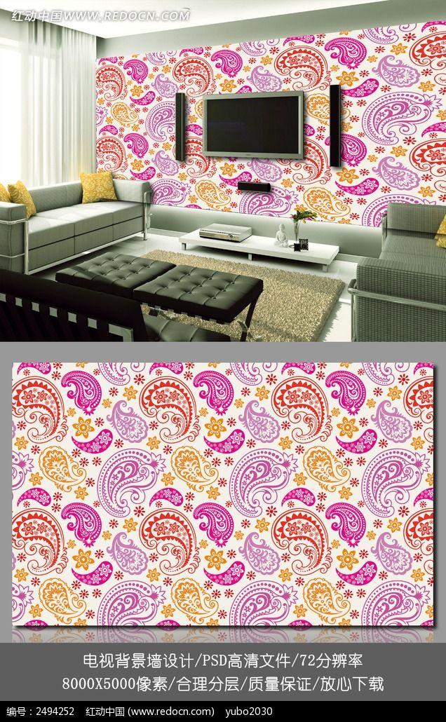 欧式风格彩色花纹电视背景墙设计