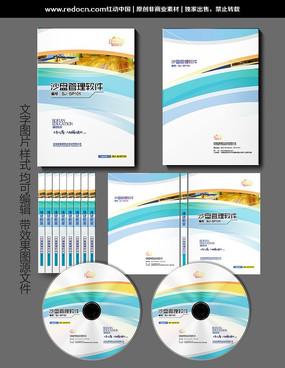 时尚公司光盘包装设计 PSD