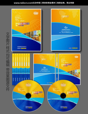 电子科技光盘盒设计 PSD