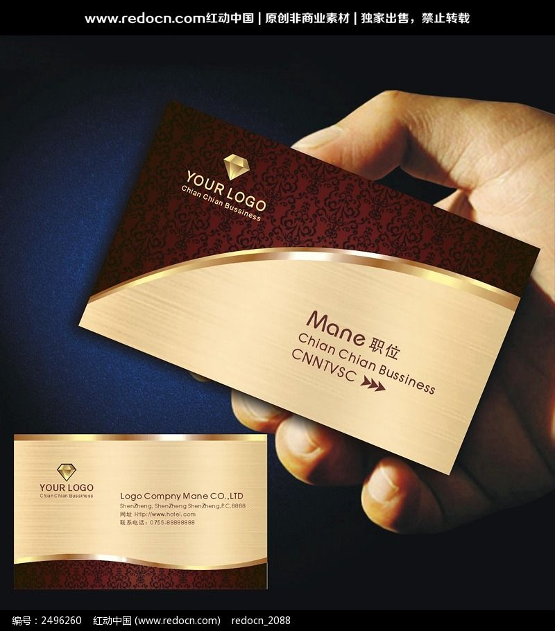 金色欧式花纹企业商务名片设计