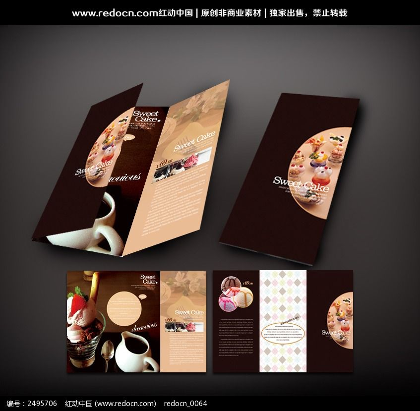 甜品蛋糕宣传三折页设计图片图片