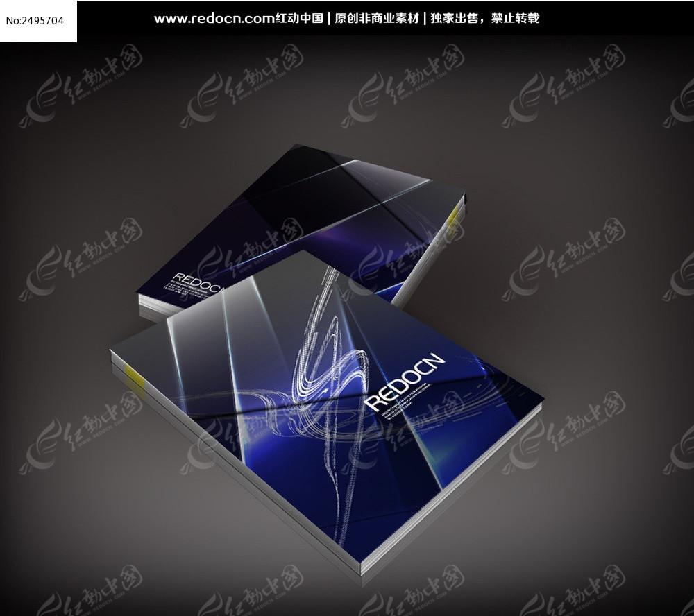 电子科技创意封面设计图片