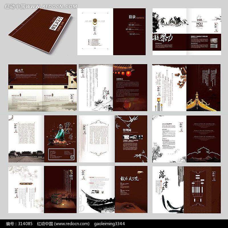 排版设计 版式设计图片
