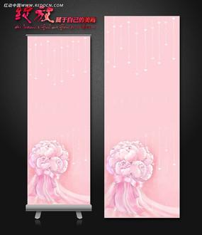 浪漫婚礼X展架背景设计