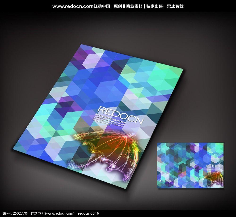 炫彩手绘封面设计图片