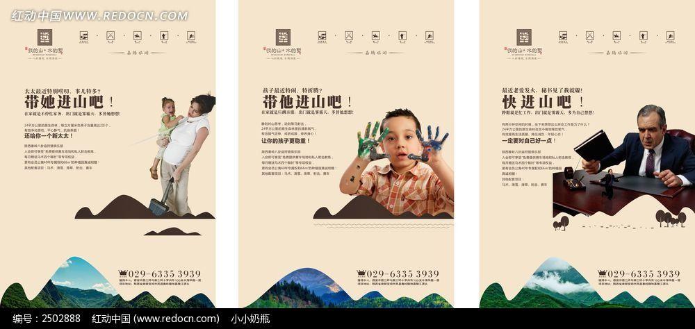 旅游宣传海报_出境旅游宣传海报迪拜出境旅游宣传海报设计