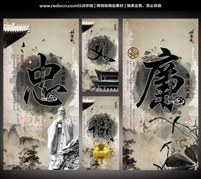中国传统文化展板设计