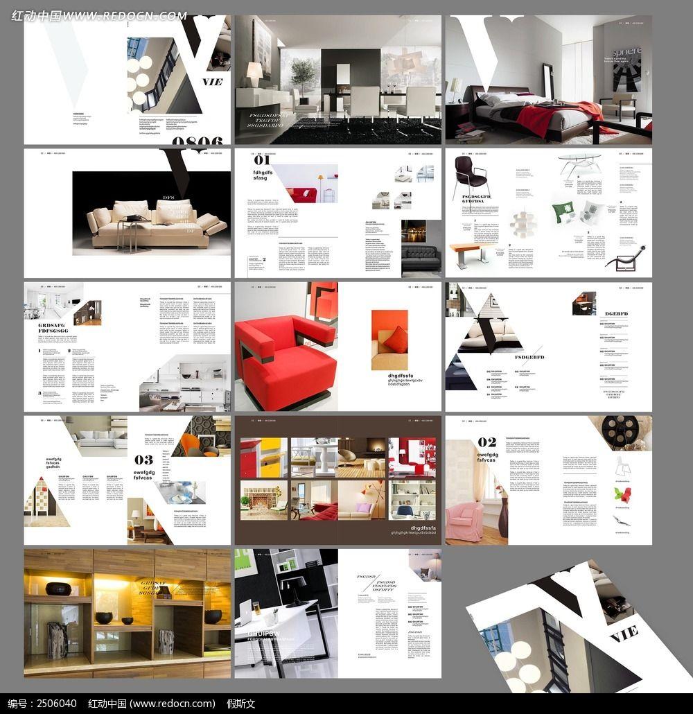 家具画册设计catia椭圆绘制怎样图片