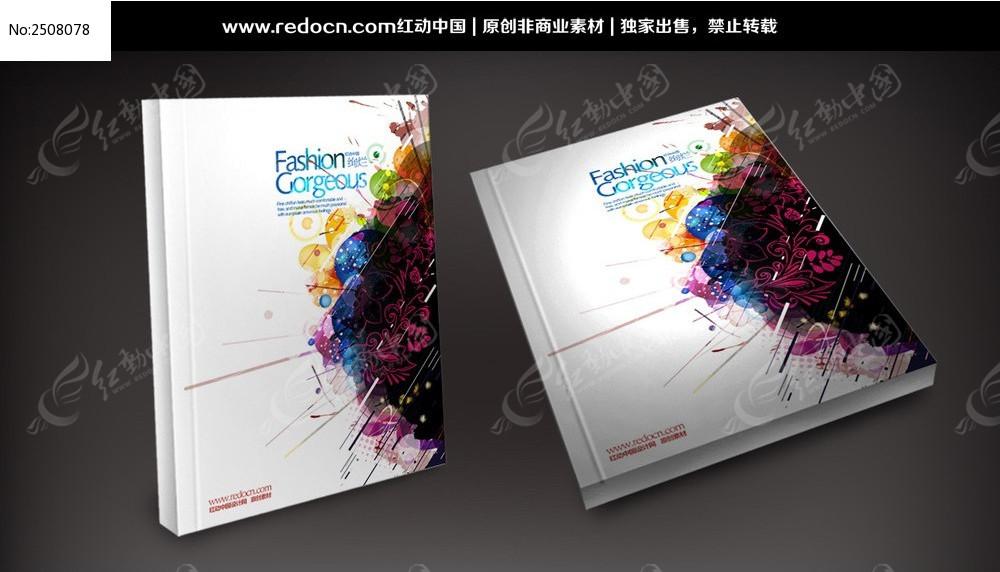 花朵书籍封面设计
