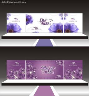 婚礼紫色背景板设计