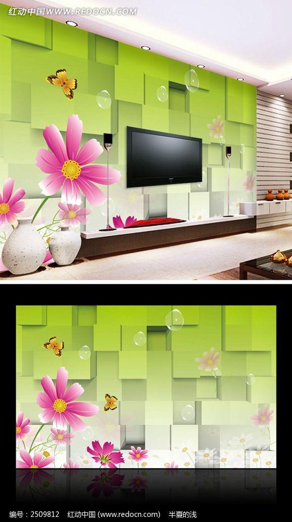 春天来了3d电视背景墙