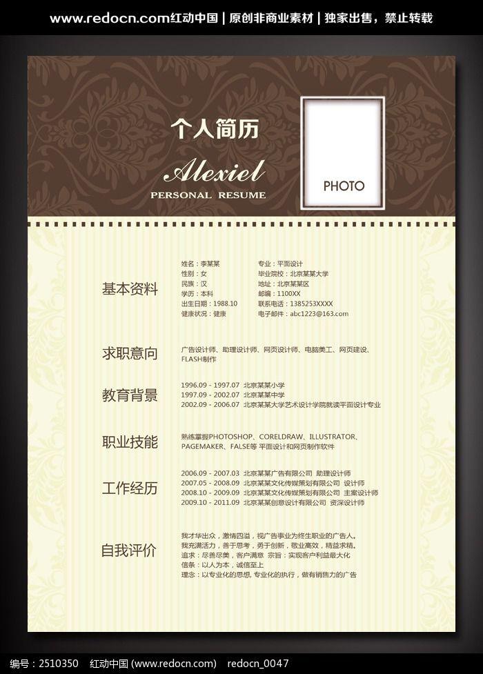 酒店行业 服务行业 商务图片