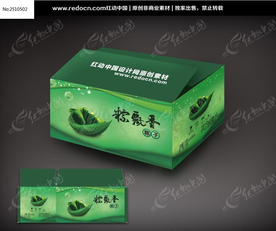中国风粽子包装箱设计图片