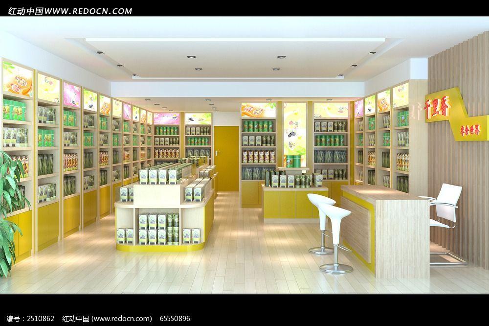食品店面3d模型_红动网图片