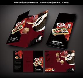 美味寿司促销三折页设计