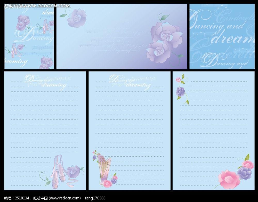 格花纹 花纹 花边 花朵 插画 底纹 背景 边框 相框 贺卡 印花 家居 公主