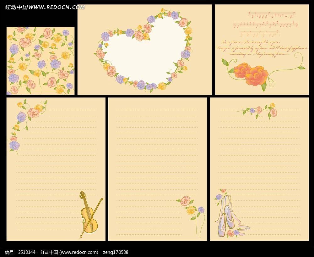 15款 卡通花纹边框