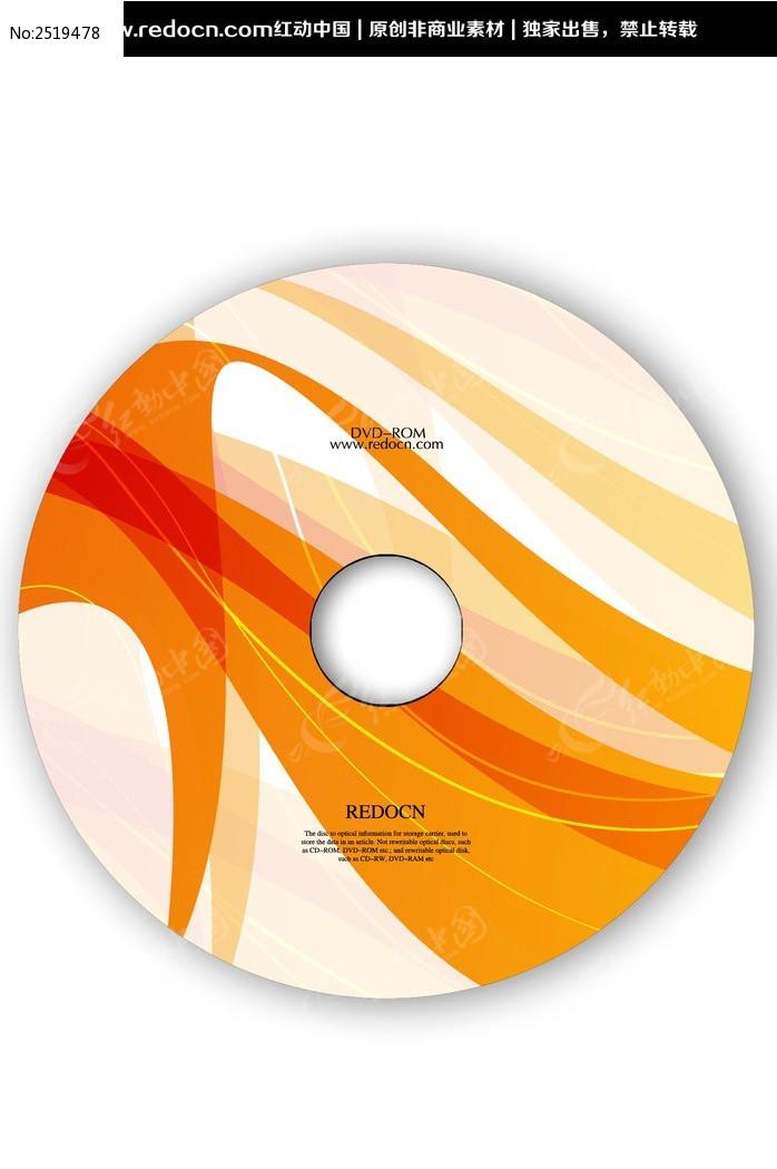 cd封套模板_黄色动感线条光盘设计_红动网