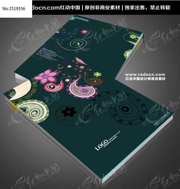 创意图案 日记本封面