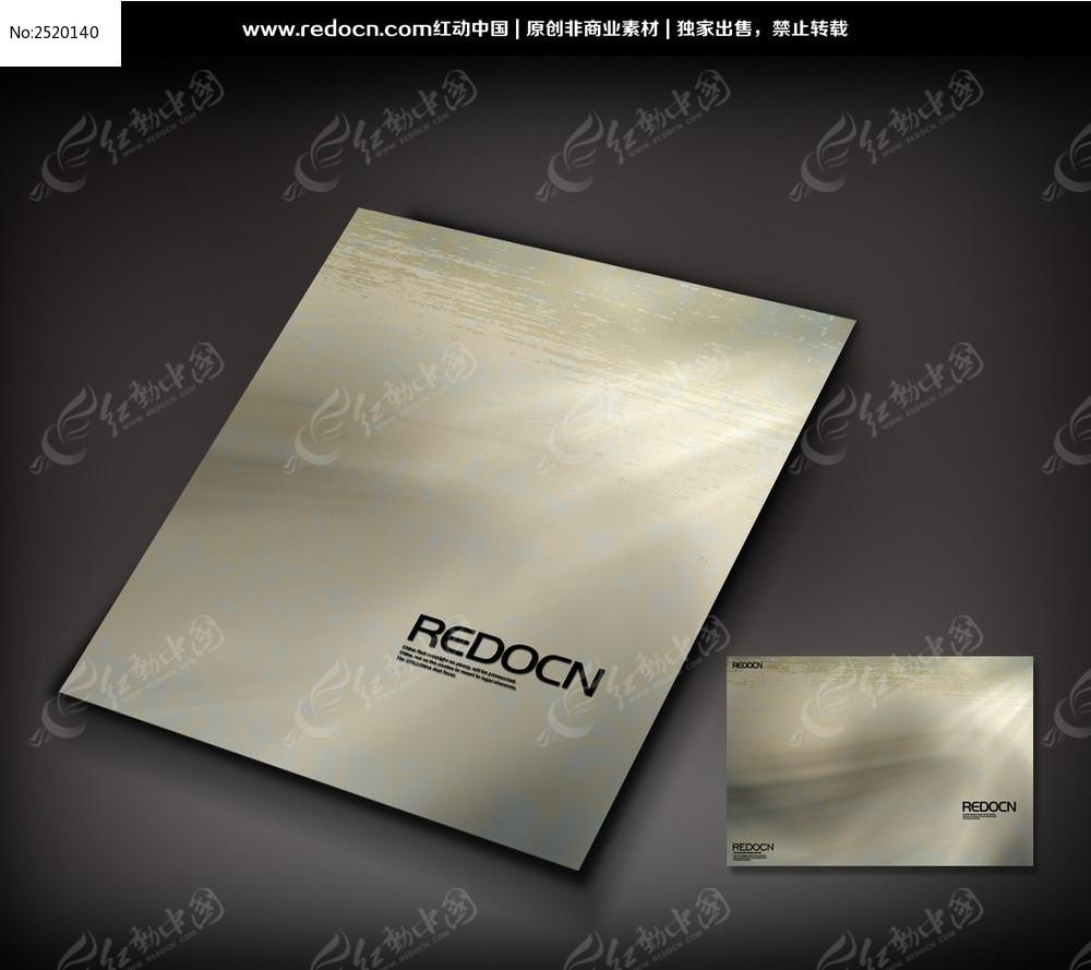 简洁大气商务封面设计图片图片