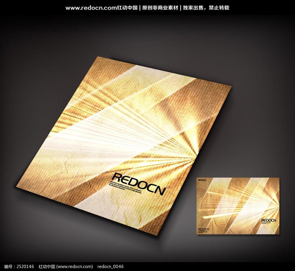 日记本封面设计手绘