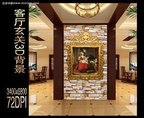 客厅玄关古典油画背景墙
