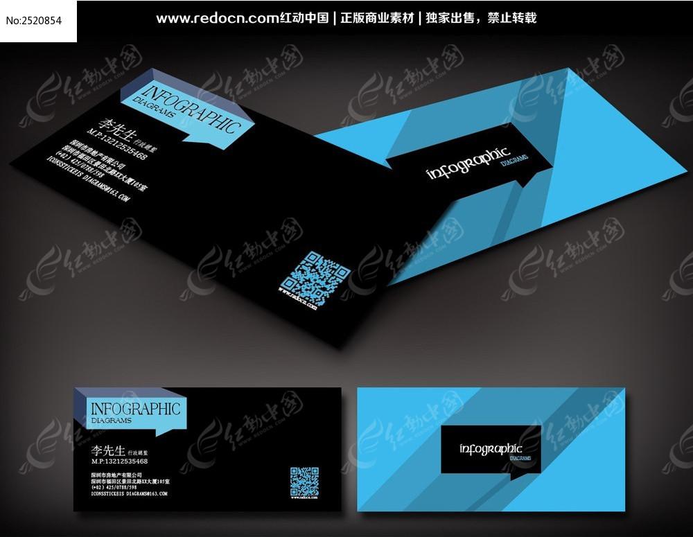商业个人名片设计_名片设计/二维码名片图片素材