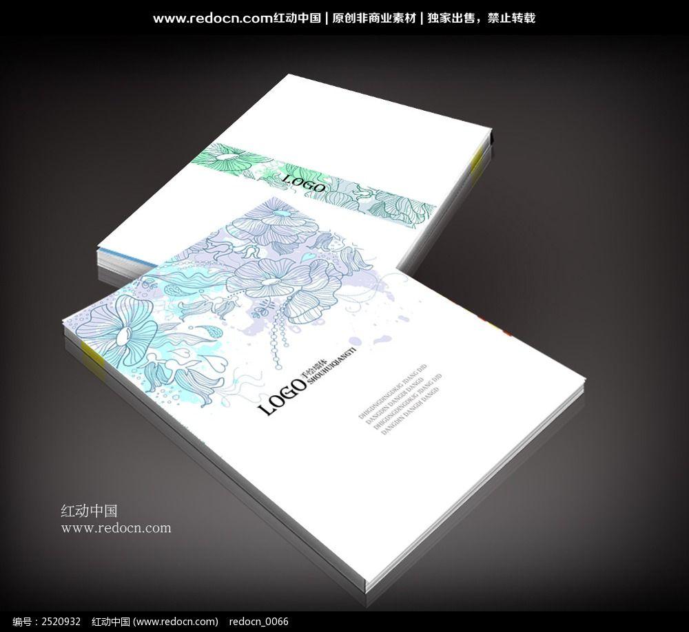 手绘花卉封面设计