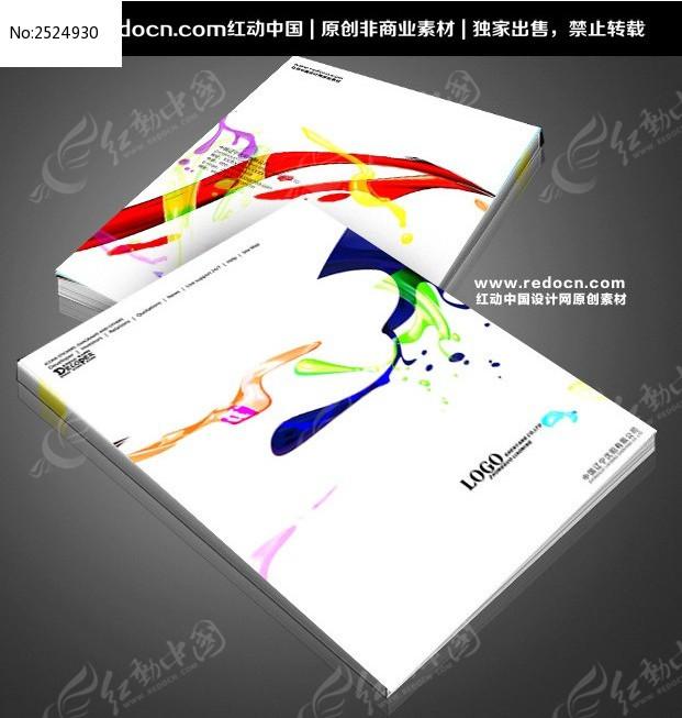 创意油画封面设计 [psd]; 图片