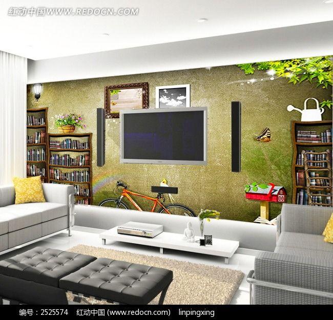 书香客厅电视背景墙墙纸