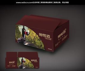 葡萄酒包装箱设计