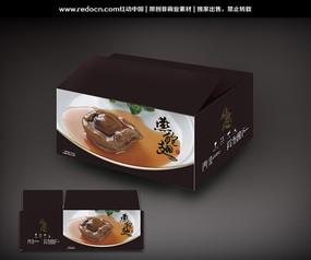 海参包装箱设计