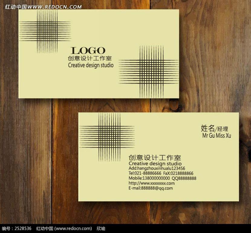 简约广告名片设计ai素材下载_广告业名片设计模板