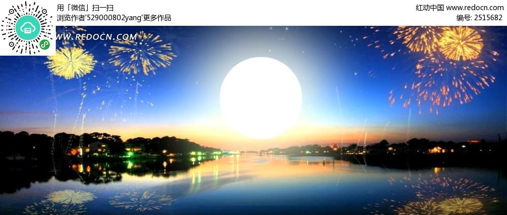 视频中的夜曲长发烟花卷发模板下载(编号:251天空设计视频图片