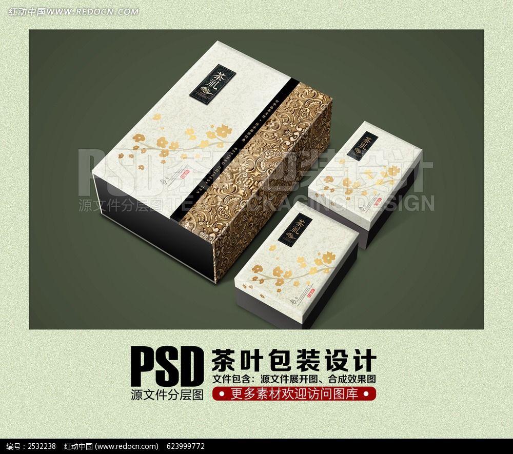 高档总监包装设计教程之路包装设计茶叶图片