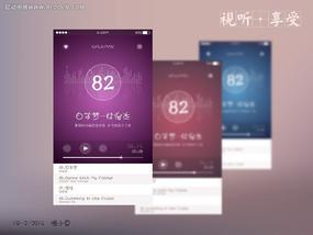 音乐播放器UI界面 单曲播放界面设计