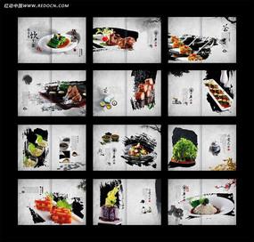 中国风菜谱画册 CDR