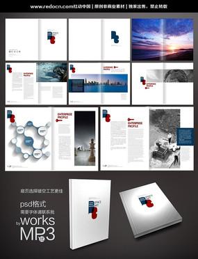 高档企业宣传画册设计 PSD