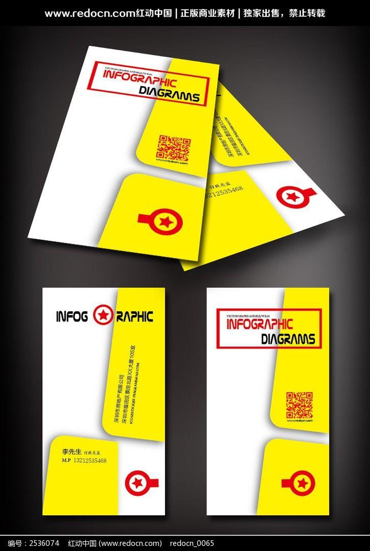 外贸商务名片psd素材下载_商业服务名片设计模板