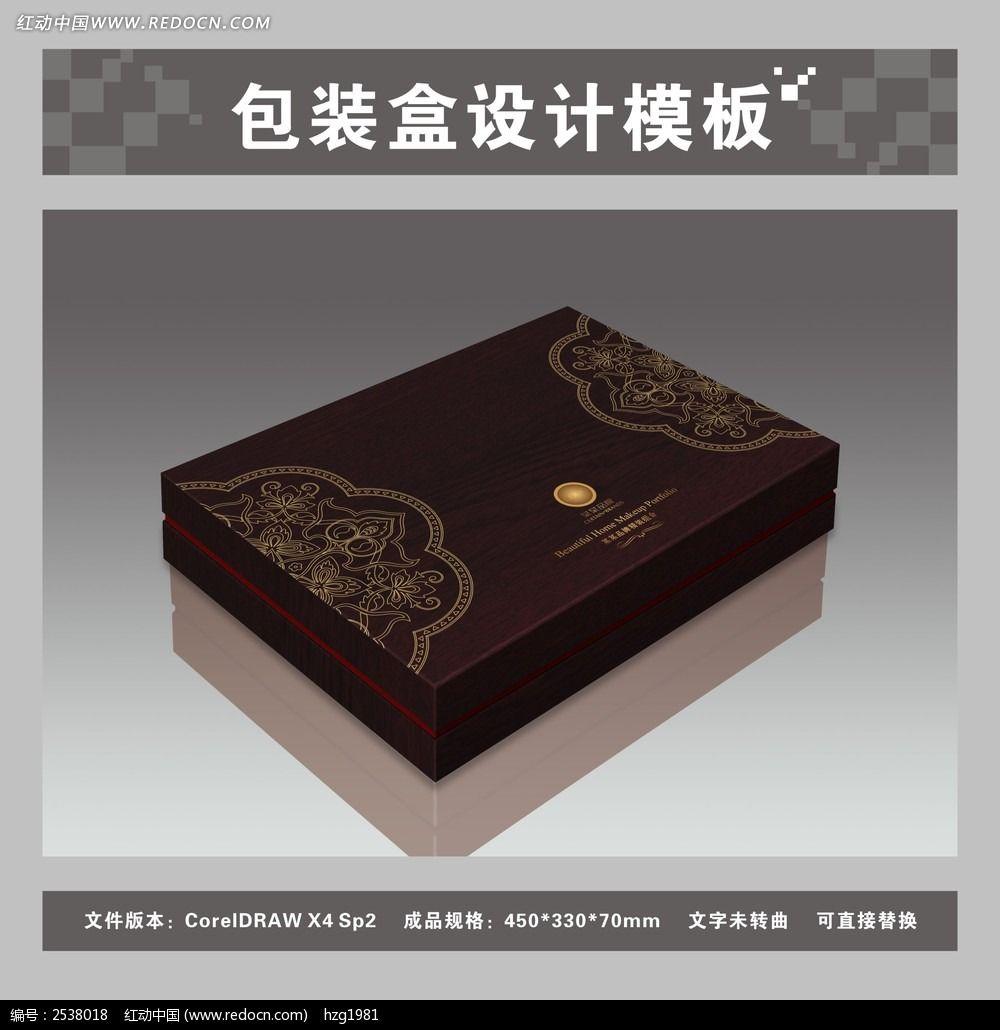 褐色传统养生包装盒图片