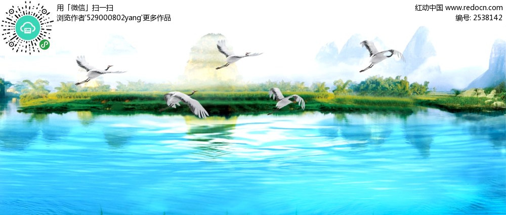 WWW_VVV_NETMOVLI_山清水秀视频背景  mov