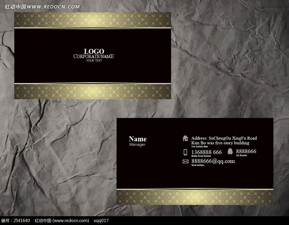 标签:欧式名片 名片 名片模板
